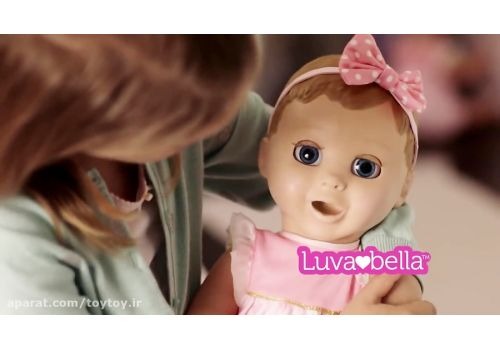 عروسک لاوابلا بلوند Luvabella, image 1