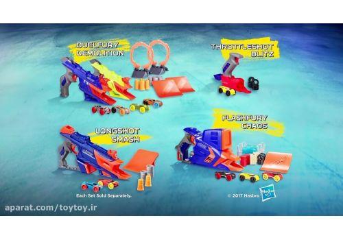 تفنگ پرتابی نیترو نرف مدل Longshot Smash, image 1