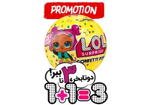 عروسک های LOL Surprise  مدل Confetti Pop سری 3, image 2