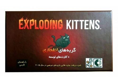 بازی فکری گربههای انفجاری به همراه کارتهای توسعه, image 1